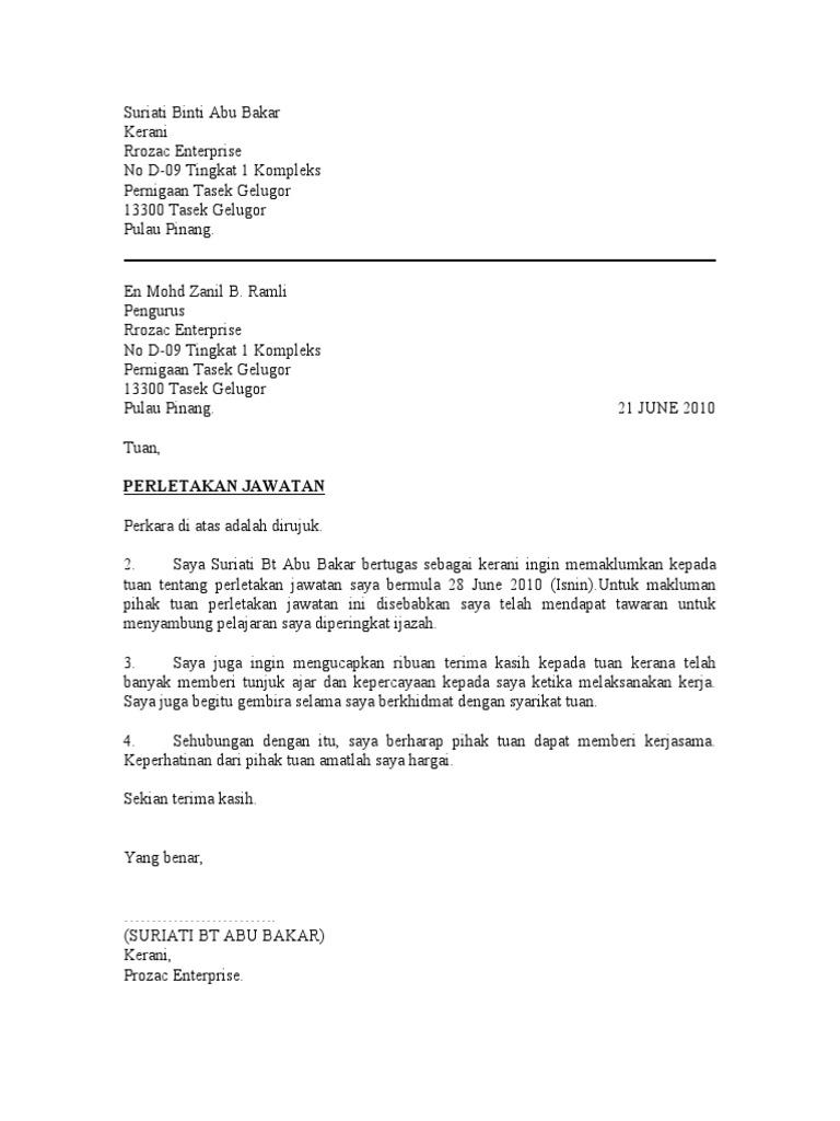 Surat Rasmi Permohonan Sambung Belajar - FRasmi
