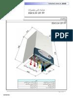 Training Manual EGIS