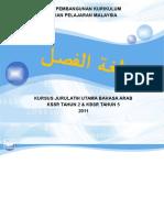 لغة الفصل.pptx