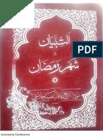 Islamic Books Attibiyan