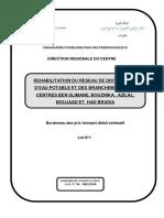 BPDE AO 84dr3-2016l-Lot 1 - Benslimane Et Bouznika .Xlsx