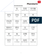 Basic Mandarin Level 1 Lesson 6 Workbook Sim