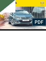 Manual Opel Astra