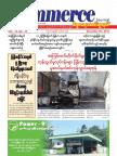 Commerce Journal Vol 16 No 45.pdf