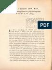 André Préau - Le Taoïsme Sans Tao
