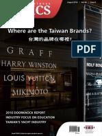 August 2016 Taiwan Businses TOPICS