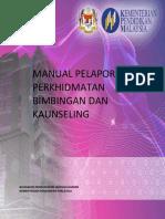 Manual Pengisian Lpbk 2016 Nov