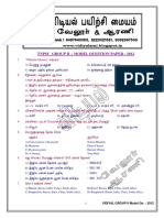 Vidiyal Tnpsc Group II Model Question Paper 2012