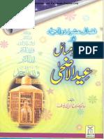 Eid ul Azha (Ahkam o Masaill).pdf