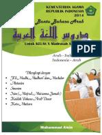 Kamus Buku Duruusul Lughah Al Arabiyah (Bahasa Arab) kelas X MA K13