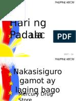 Tayo'y mga Dahon Lamang