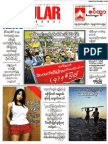 Popular News Vol 8 No 47.pdf