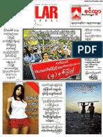 Popular News Vol 8 No 47.pdf