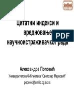 Vrednovanje Naucnog Rada 2014