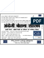 English Speaking Institute Lucknow - CDI
