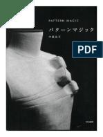 Patrones Mágicos.pdf