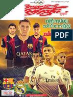 SportsView(5-46)
