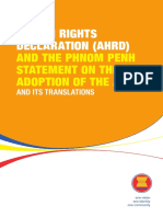 2013 (7. Jul) - ASEAN Human Rights Declaration (AHRD) and Its Translation