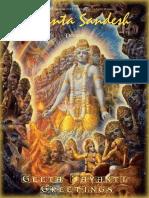 Vedanta Sandesh - Dec 2016