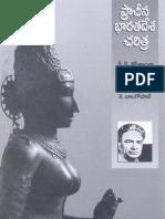 7. PRACHEENA BHARATA DESA CHARITHRA-D.D.KOSAMBI PARICHAYAM (1).pdf