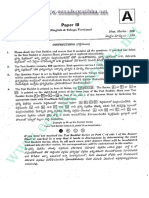 TSPSC-APPSC-Group-2-Paper-3-2012-download.pdf