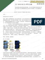 20150321【莫大】《让子弹再飞一会儿》.pdf