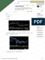20150504【绕指禅】5月4日热点及策略我的中线股列表.pdf