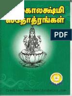 Sri Mahalakshmi Strotrangal_opt.pdf
