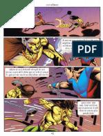 SARV SHAKTI PART-4.pdf