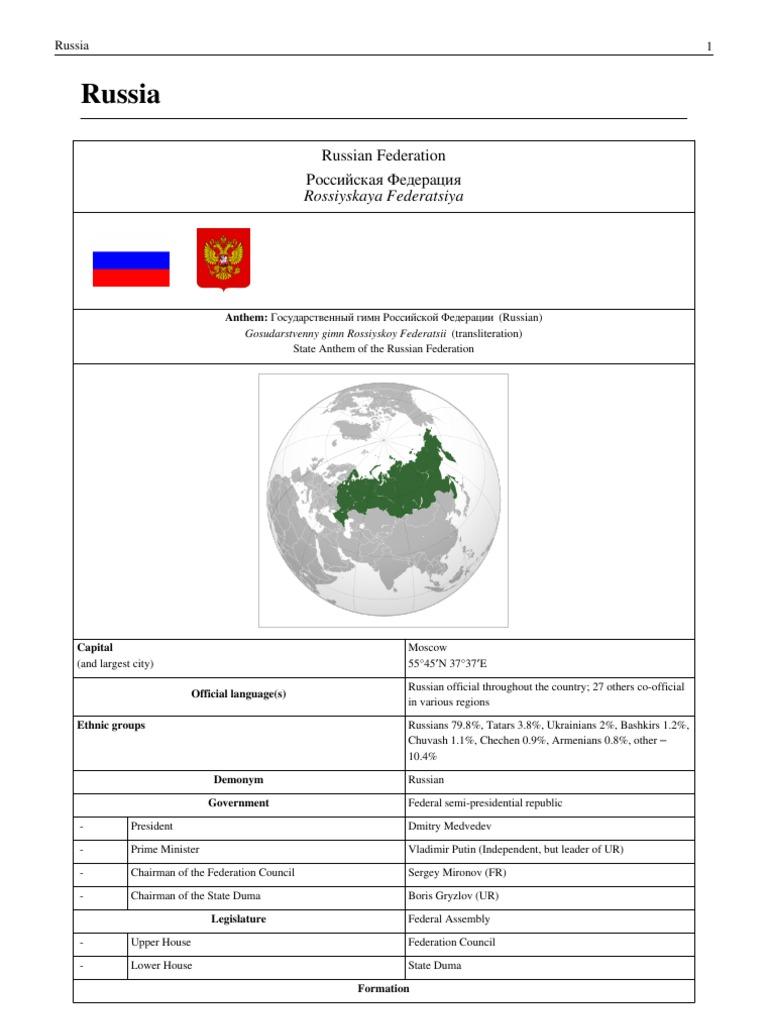 Restorer Yevgeny Prigogine: biography, personal life, state 12