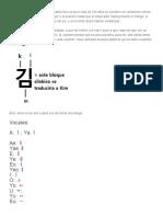 Aprender a escribir y leer coreano