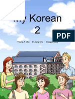 My Korean 2