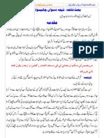 Fatiha, Teeja, Daswan aur Chaleeswan (Chapter From Ja-Al Haq)