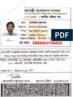 National ID Arman
