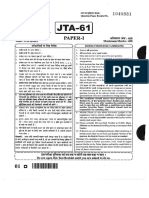 jn acct paper  first.pdf