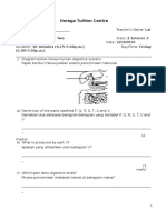 Test Form 2 Billigual