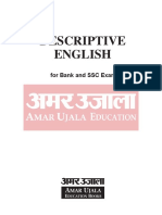 Safalta.com - Best English Book For All Government Exams