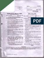 SAT Paper.pdf