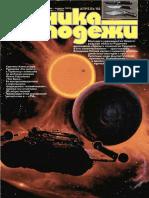 TM 1998-04 OCR