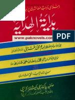 Bidayat-ul-Hidayat www.paknovels.com .pdf