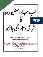 Eid Melad Un NabiPBUH Ka Shari W Trikhi Jaiza Pakurdufun.com