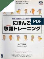 Nihongo-Keigo-Toreeningu.pdf