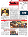 Snap Shot Journal Vol 6 No 12.pdf