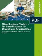 [Öko] Logisch Fördern - ein Zukunftspaket für Umwelt und Arbeitsplätze