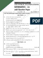 Model Paper 5 Em