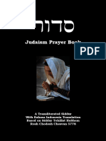 Siddur Judaism Indonesia