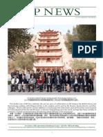 IDPNews47_48