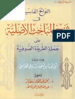 lawaehfasia.pdf