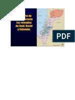 Israel 73