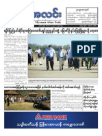 Myanma Alinn Daily_ 5 December 2016 Newpapers.pdf